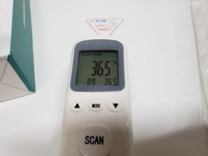 中国製 温度計 非接触 赤外線 赤外線測定 スピード 32回値メモリー機能 1秒検温 ZIPOM JP INC-15