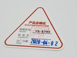 中国製 温度計 非接触 赤外線 赤外線測定 スピード 32回値メモリー機能 1秒検温 ZIPOM JP INC-07