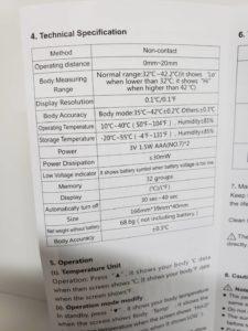 中国製 温度計 非接触 赤外線 赤外線測定 スピード 32回値メモリー機能 1秒検温 ZIPOM JP INC-11