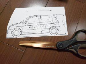 マニアモデルファイル 愛車 旧規格 HA21S/HB11S スズキ アルトワークス の自作 ミニカー 模型作り-型紙合わせ-02