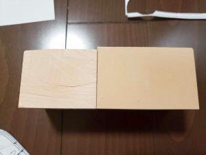 マニアモデルファイル 愛車 旧規格 HA21S/HB11S スズキ アルトワークス の自作 ミニカー 模型作り-型紙合わせ-04