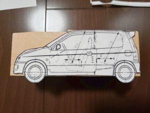 マニアモデルファイル 愛車 旧規格 HA21S/HB11S スズキ アルトワークス の自作 ミニカー 模型作り-型紙合わせ-01