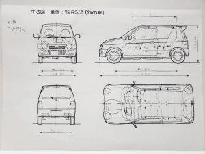 マニアモデルファイル カタログよりボディ図面 愛車 旧規格 HA21S/HB11S スズキ アルトワークス の自作 ミニカー 模型作り-01