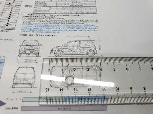 マニアモデルファイル アルトワークスの自動車 カタログ -04