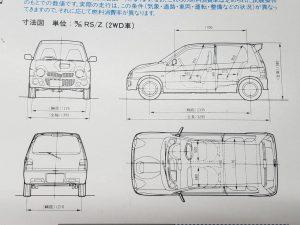 マニアモデルファイル アルトワークスの自動車 カタログ -03