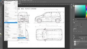 マニアモデルファイル 愛車 旧規格 HA21S/HB11S スズキ アルトワークス の自作 ミニカー 模型作り-型紙加工-01
