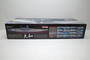 タミヤ 1/350 戦艦 大和 No.25 78025エッチングパーツ付き-03