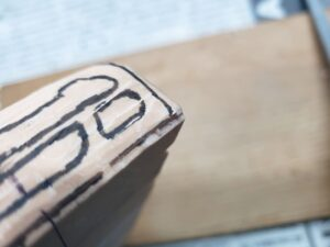 マニアモデルファイル 愛車 旧規格 HA21S/HB11S スズキ アルトワークス の自作 ミニカー 模型作り - フロントバンパー下部-左側の彫り -03