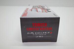 トミカ リミテッド ヴィンテージ T LV-92a ニッサン 3.5トン トラック コカ・コーラ ルートカー-マニアモデル 買取事例 (5)