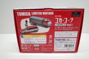 トミカ リミテッド ヴィンテージ TLV コカ・ コーラ 2MODELS Vol.1 TOMYTEC ルートトラック-マニアモデル ミニカー 買取事例- (2)