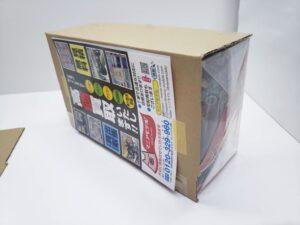 マニアモデル梱包のコツ 箱を固定する(セロハンテープ)-03