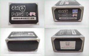 チョロQ 200台限定 Honda ホンダ NSX-R 超精密金属切削ボディ搭載-10