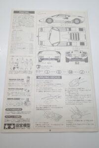 プラモデル 小鹿 タミヤ 1-24 ランボルギーニ カウンタック LP400 スポーツカー No. 05 (8)