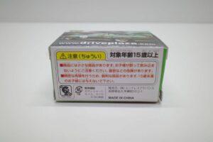 ミニカー チョロQ風 プルバック カー NEXCO東日本限定 高速人 カード Maziora AE86 ハチロク LEVIN レビン-03