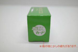 ミニカー チョロQ風 プルバック カー NEXCO東日本限定 高速人 カード Maziora AE86 ハチロク LEVIN レビン-07