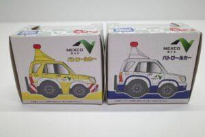 2点セット チョロQ 限定 NEXCO東日本 パトロールカー 2009年 ランドクルーザー ネクスコ-02