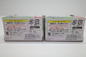 2点セット チョロQ 限定 NEXCO東日本 パトロールカー 2009年 ランドクルーザー ネクスコ-03