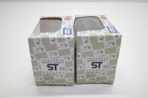 2点セット チョロQ 限定 NEXCO東日本 パトロールカー 2009年 ランドクルーザー ネクスコ-05