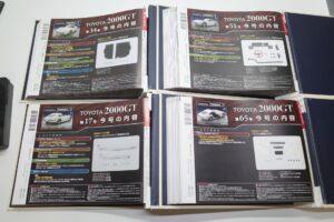 デアゴスティーニ トヨタ 2000GT 1-10 組立済み 完成品 全65号 セット 冊子など (4)