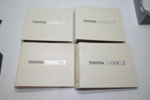 デアゴスティーニ トヨタ 2000GT 1-10 組立済み 完成品 全65号 セット 冊子など (8)