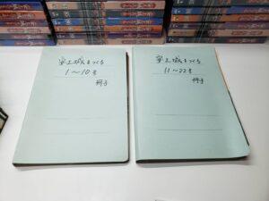デアゴスティーニ 1-90 安土城をつくる 創刊号~110号完結セット+冊子バインダーの展開風景- (4)