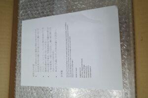 買取事例- イーグルモス GT-R 、冊子、ケース、模型 完成品セットの付属品など (3)