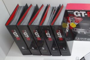 買取事例- イーグルモス GT-R 、冊子、バインダーファイル5巻と1~99号綴じ