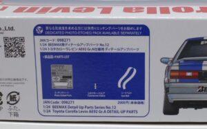 アオシマ 1-24 BEEMAX カローラ レビン AE92 88 Gr.A 仕様 ミノルタ MINOLTAの外箱より別売りエッチング