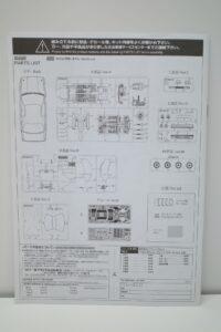 アオシマ 1-24 BEEMAX カローラ レビン AE92 88 Gr.A 仕様 ミノルタ MINOLTAの説明書 (2)