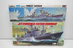 プラモデル 船-Revell 1-320 1-130 レベル DD-931 U.S. の外箱 (1)