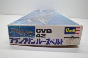 プラモデル 船 Revell 1-540 レベル CVB42 USS フランクリンルーズベルト の (4)