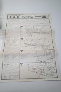 プラモデル 船 Revell 1-540 レベル CVS-18 ワスプ アメリカ 米 空母 USS WASPの説明書 (2)