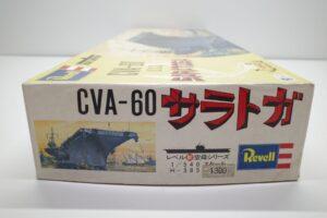 プラモデル 船 Revell 1-540 レベル U.S.S CVA-60 SARATOGA サラトガの箱 (4)