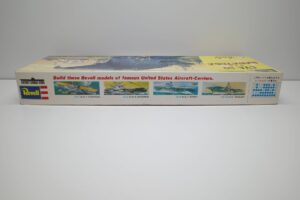 プラモデル 船 Revell 1-540 レベル U.S.S CVA-60 SARATOGA サラトガの箱 (5)