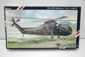 プラモデル 1-72 スペシャルホビー 148 CH-37B モハービ アメリカ陸軍 輸送ヘリコプター SH72075 の外箱 (1)