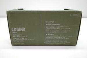 ミニカー エブロ 1-43 トヨタ MR2 (AW11) 444025 MR-2 ダークグリーン 1984 深緑 toyota (4)