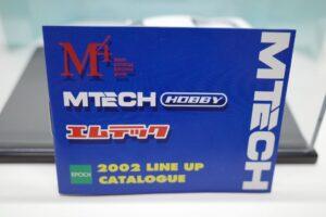 ミニカー M TECH エムテック 1-43 トヨタ MR2 SW20 H-08-A 白 ホワイト toyota MR-2 エポック社の2002ミニ カタログより