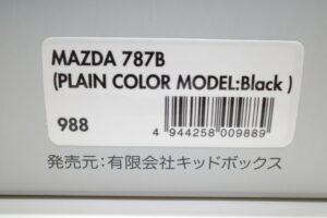 ミニカー hpi・ racing 988 1-43 マツダ MAZDA 787B プレーン PlainColor 黒 Black PRECISION CAST MO (19)