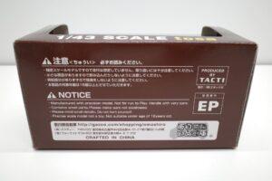 ミニカー tosa トサ 1-43 トヨタ MR2 AW11 MR-2 ブルー Blue 青 Super charger toyota (15)