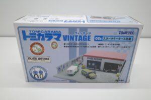 ミニカー 1-64 トミカラマ ヴィンテージ 02c スネークモータース社屋 トミカリミテッド TLV トミーテック (1)