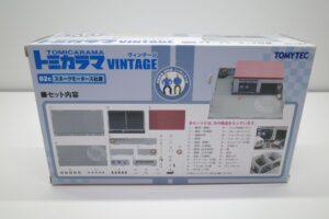 ミニカー 1-64 トミカラマ ヴィンテージ 02c スネークモータース社屋 トミカリミテッド TLV トミーテック (2)