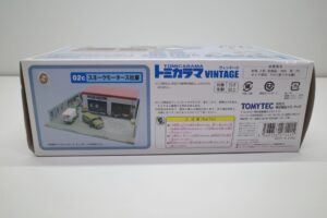 ミニカー 1-64 トミカラマ ヴィンテージ 02c スネークモータース社屋 トミカリミテッド TLV トミーテック (4)