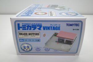 ミニカー 1-64 トミカラマ ヴィンテージ 02c スネークモータース社屋 トミカリミテッド TLV トミーテック (7)