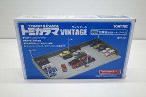 ミニカー 1-64 トミカラマ ヴィンテージ 03a 駐車場 糸目モータープール トミカリミテッド TLV トミーテック パーキング (2)