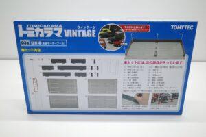 ミニカー 1-64 トミカラマ ヴィンテージ 03a 駐車場 糸目モータープール トミカリミテッド TLV トミーテック パーキング (3)