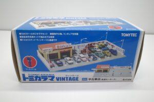 ミニカー 1-64 トミカラマ ヴィンテージ 04a 中古車店 ( 高速モータース) トミカリミテッド TLV (3)