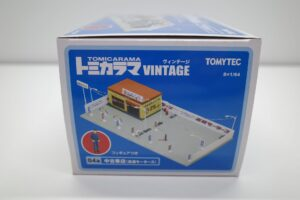 ミニカー 1-64 トミカラマ ヴィンテージ 04a 中古車店 ( 高速モータース) トミカリミテッド TLV (5)