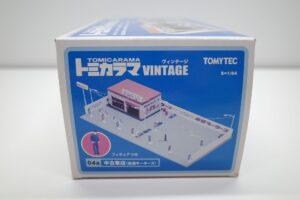 ミニカー 1-64 トミカラマ ヴィンテージ 04a 中古車店 ( 高速モータース) トミカリミテッド TLV (6)