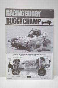 タミヤ 1-10 電動RC 復刻版 レーシング バギーチャンプ (2009) ラジコン Racing Buggy Champ- 説明書- (1)