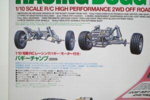 タミヤ 1-10 電動RC 復刻版 レーシング バギーチャンプ (2009) ラジコン Racing Buggy Champ- (65)